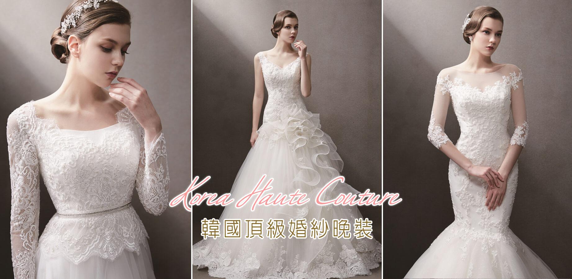 korea-haute-couture