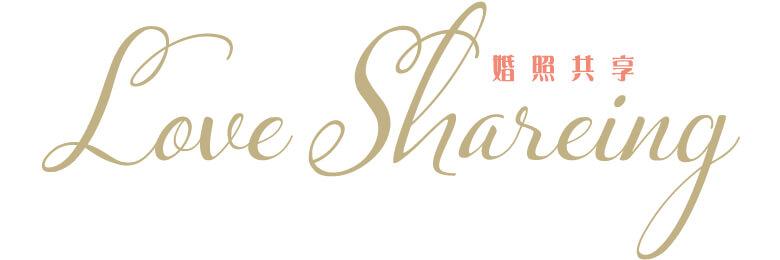 love-shareing